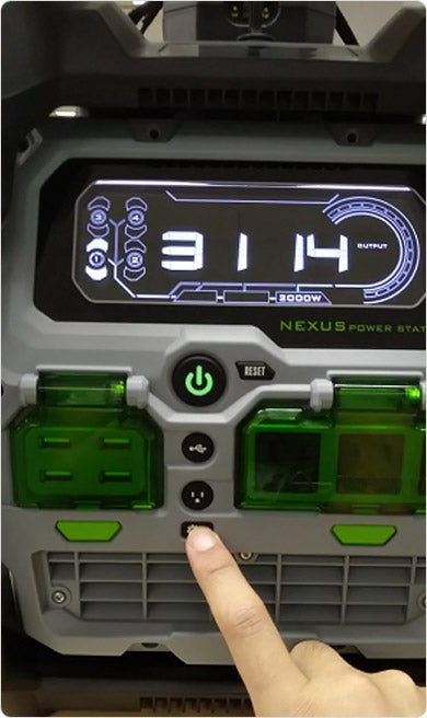 Image showing the Function button on the Nexus Power Station